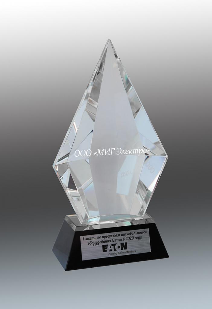 Награда Eaton за 1 место по продажам низковольтного оборудования