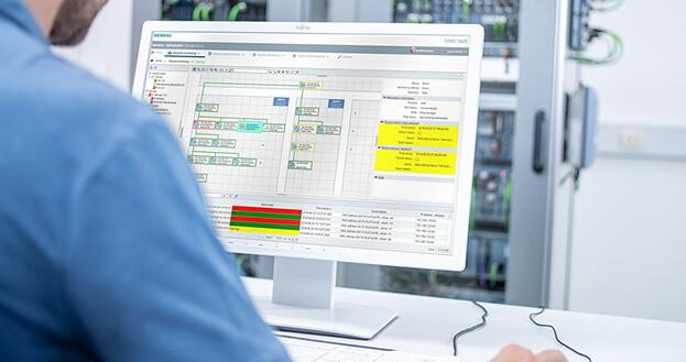 Програмное обеспечение SINEC NMS